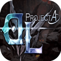 Project A腾讯版